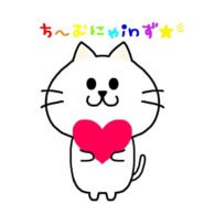 猫の譲渡会 IN 豊明 ~ ちーむ にゃいんず 2021年2月13日開催
