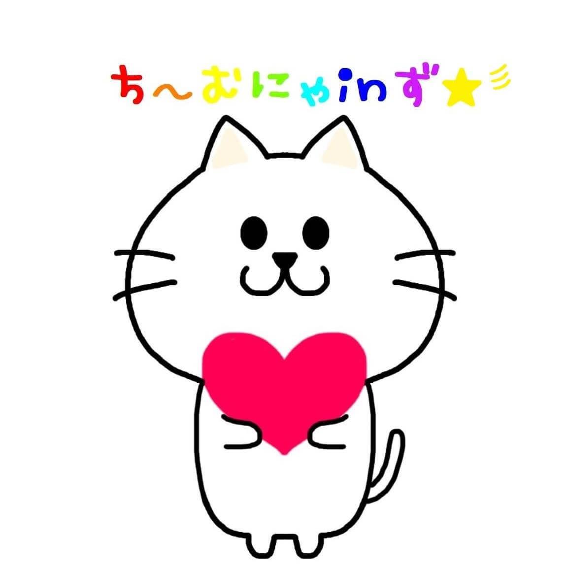 猫の譲渡会 IN 豊明 ~ ちーむ にゃいんず 2021年3月13日開催